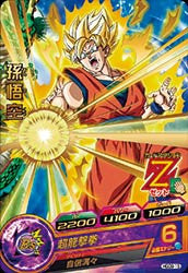 DRAGON BALL HEROES HGD9-15