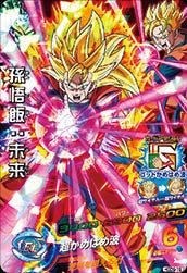 DRAGON BALL HEROES HGD9-19