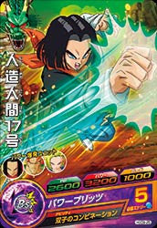 DRAGON BALL HEROES HGD9-25