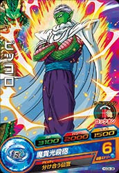 DRAGON BALL HEROES HGD9-38