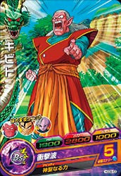 DRAGON BALL HEROES HGD9-43