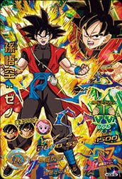DRAGON BALL HEROES HGD9-52