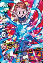 DRAGON BALL HEROES HGD9-57