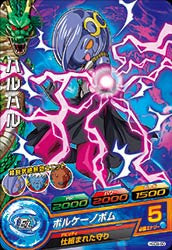 DRAGON BALL HEROES HGD9-60