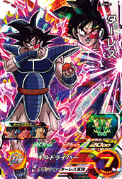 SUPER DRAGON BALL HEROES SH4-21