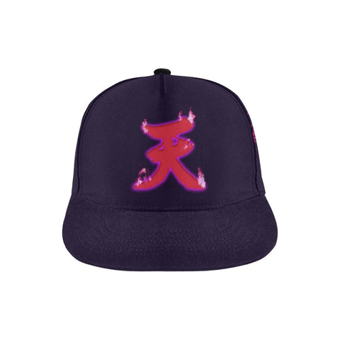 "Akuma's ""殺意の波動"" All Over Print Hat"