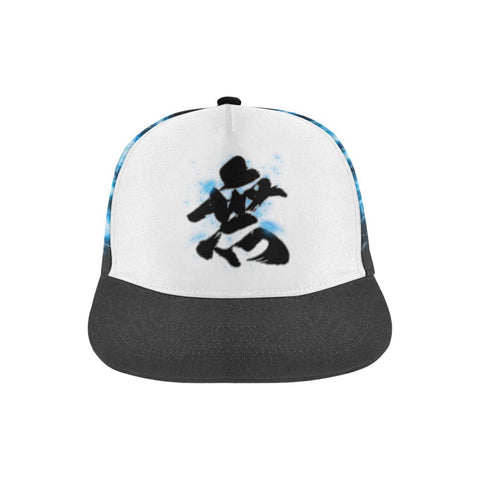 "Ryu's ""無の拳"" (Mu no Ken) All Over Print Hat"