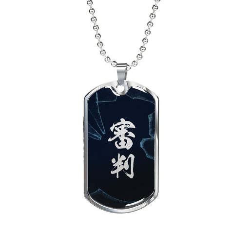 審判 Shinpan Kanji Dog Tag - Midnight Base
