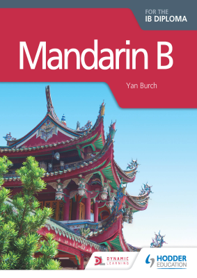 Mandarin B for the IB Diploma Student's Book, 1st Ed. <br> <small><small>by Yan Burch</small></small>
