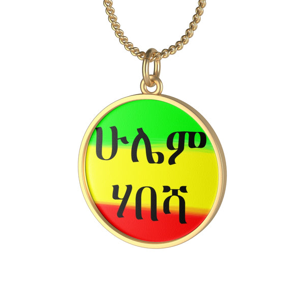 Habesha forever - Single Loop Necklace - African Style Jewelry