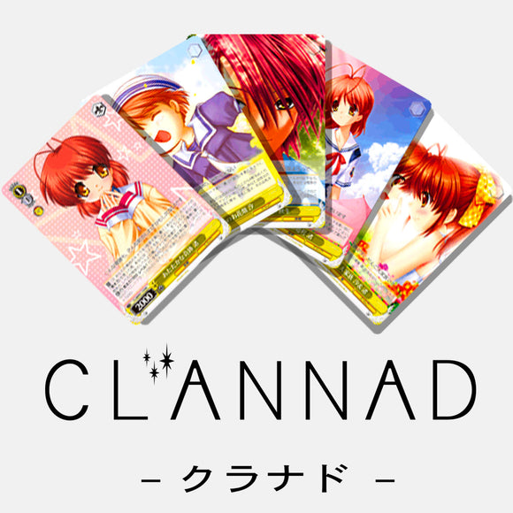 CLANNAD PUP Japanese