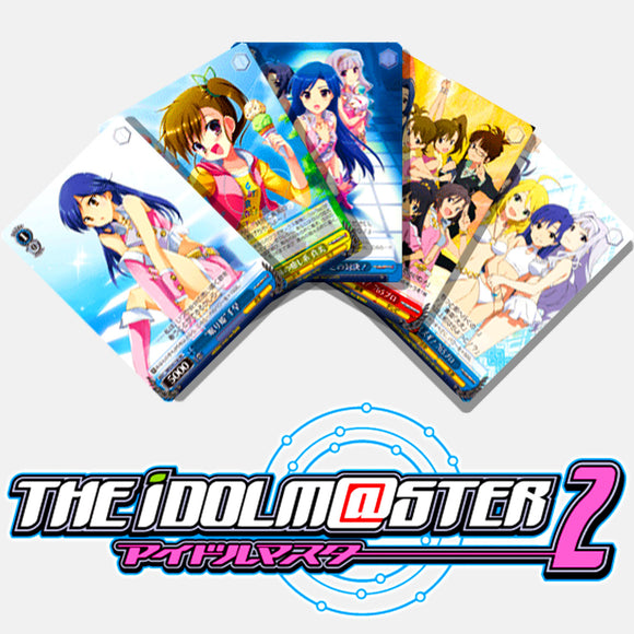 Idolm@ster 2 Japanese