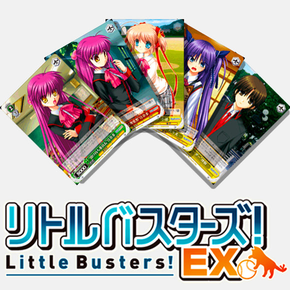 Little Busters! EX EB Japanese