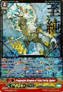 V-SS01/S01EN Progenitor Dragon of Total Purity, Agnos (Foil)