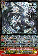 V-SS01/S03EN Progenitor Dragon of Horizon Limit, Origorem (Foil)
