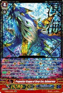 V-SS01/S05EN Progenitor Dragon of Deep Sea, Balanerena (Foil)