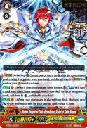 V-SS01/007EN Divine Knight of Twin Absolutes, Saint of Twin Sword (Hot Stamped) (Foil)