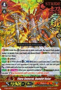 V-SS01/013EN Flare General, Dumjid Valor (Hot Stamped) (Foil)
