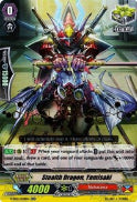V-SS01/038EN Stealth Dragon, Yamisaki (Hot Stamped) (Foil)