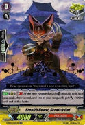 V-SS01/040EN Stealth Beast, Scratch Cat (Hot Stamped) (Foil)