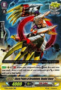 V-SS01/044EN Sharp Points of Breakdown, Vandal Sharp (Hot Stamped) (Foil)