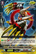 V-SS01/044EN Sharp Points of Breakdown, Vandal Sharp (Foil)