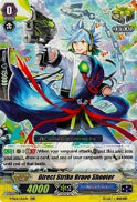 V-SS01/051EN Direct Strike Brave Shooter (Foil)