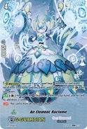 PR/0458EN Air Element, Ractome (Foil)