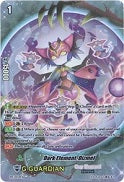 PR/0459EN Dark Element, Dizmel (Foil)