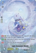 PR/0462EN Light Elemental, Honoly (Foil)