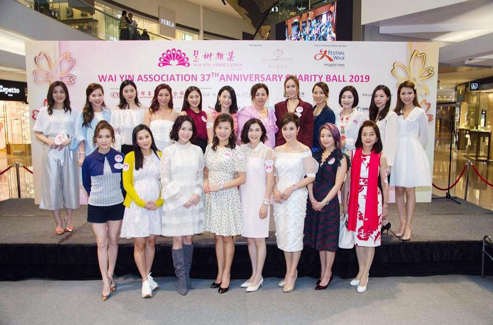 Wai Yin Charity Ball Press Conference 2019