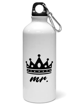 Mr King Typography For Boys Water Sipper Sports Bottle
