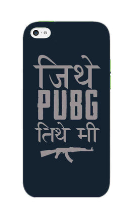 Jithe Pubg Tithe Me Game Lovers iPhone 5S Mobile Cover Case