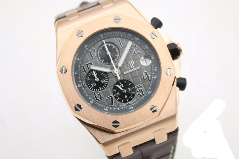 AP Royal Oak Watch  - 5097