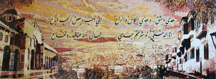 Damascus and Revolutionary Quote  Mosaic Marble