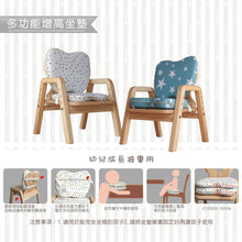 Seat Cushion for 【Grow with Me】Children adjustable Chairs 成長椅椅墊