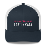 Trail & Kale Classic Trucker Cap - Trail & Kale Shop