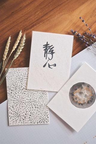 '靜心' (Set of 3 Cards) | by L - hello flowers!