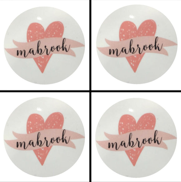 Mabrook Sticker - 4 Pack