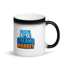 GolangMarket Matte Black Magic Mug
