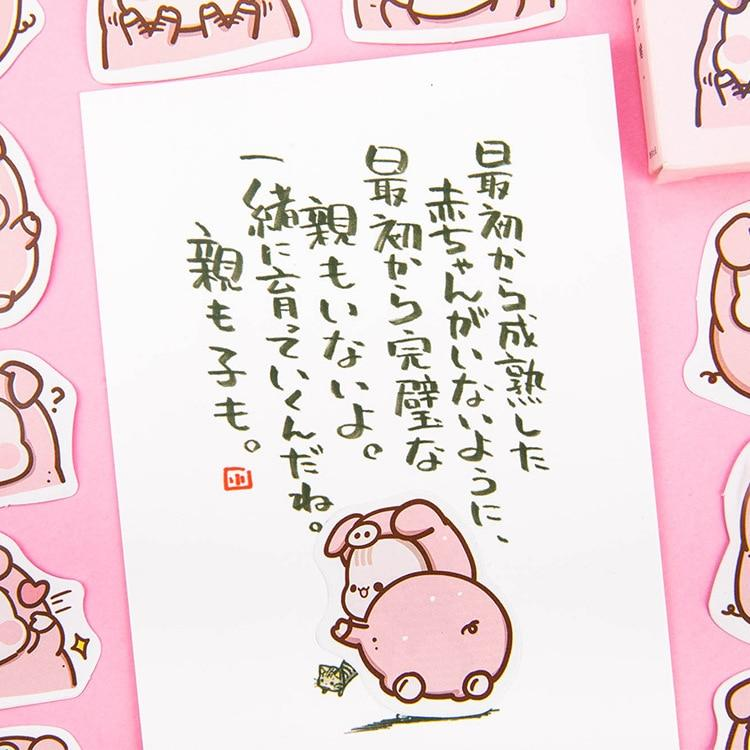Pink Piggy Sticker Set