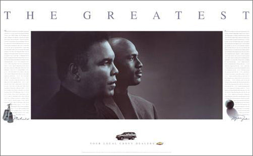 "Michael Jordan/Muhammad Ali ""The Greatest"" (1998) Classic Black-and-White Poster"