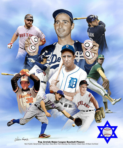 Top Jewish Baseball Players of All-Time Commemorative Poster - Wishum Gregory