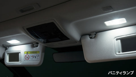 Genuine Lexus Japan 2019 UX LED Interior Vanity Lighting Set