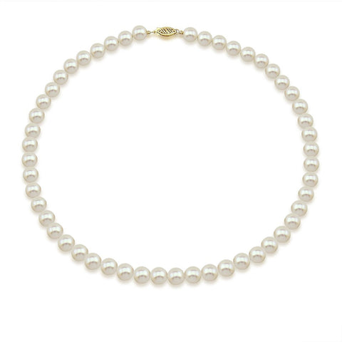 "14K Yellow Gold 7.0-8.0mm White Freshwater Cultured Pearl Necklace, 17"" Length - AAA Quality"