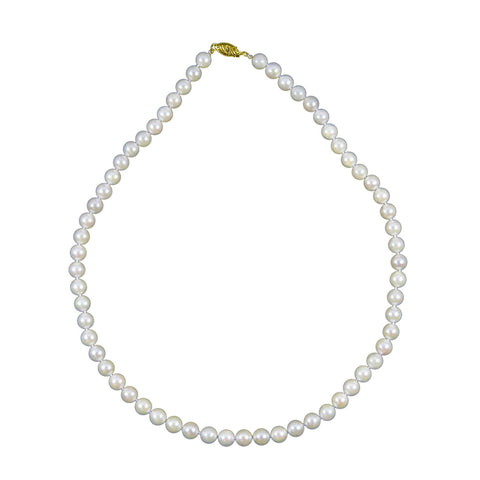 "14K Yellow Gold 7.0-7.5mm White Akoya Cultured Pearl High Luster Necklace 18"" Length, AAA Quality."