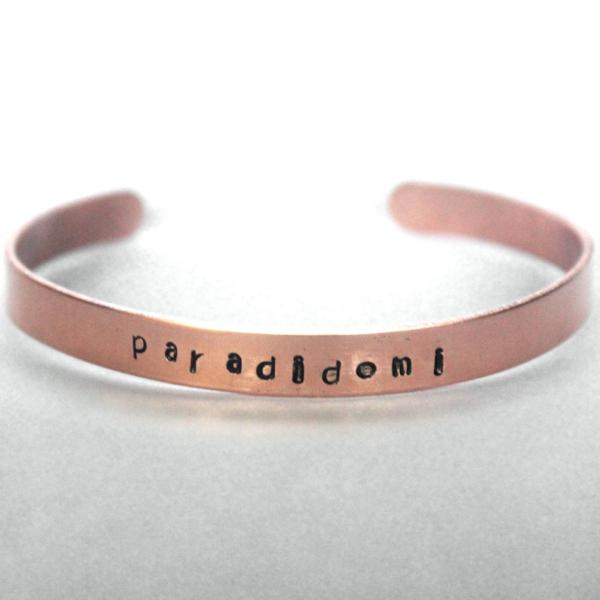 Custom Text Hand Stamped Copper Bracelet that Gives Back to Charity by ROX Jewelry in Austin Texas