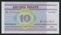 banknote of Belarus 10 Rubles in UNC condition