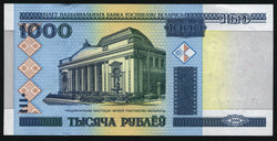 banknote of Belarus 1000 Rubles in UNC condition
