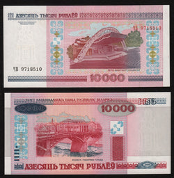 banknote of Belarus 10000 Rubles in UNC condition